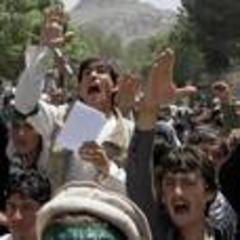 Afghan protest over women's rights