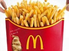 Get ready for the McMega potato! McDonald's creates 1,400 calorie fries 'dish' with more than half the recommended daily intake
