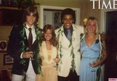 Barack Obama's Prom Pictures Revealed