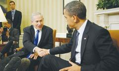 Can Israel rely on the US?